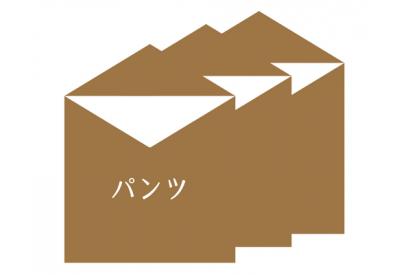 PDF型紙 パンツパッケージ1