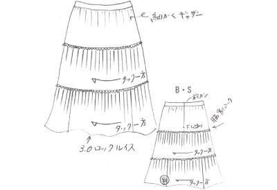 PDF型紙 ティアードスカート Bibish~ビビッシュ