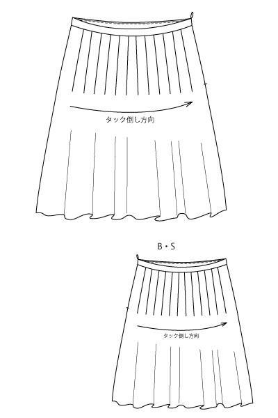 型紙通販 ミニタックスカート